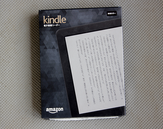 mo-hop-kindle-va-kindle-paperwhite-2014-tai-viet-nam.JPG