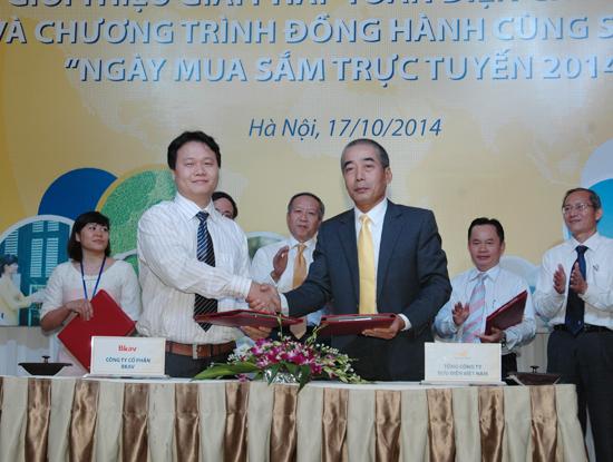 vietnampost-ra-cong-chuyen-phat-va-thanh-toan-cho-thuong-mai-dien-tu.jpg